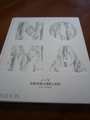 2011_0523_091804-P1060019.JPG