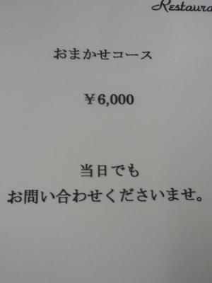 P1060045.JPG
