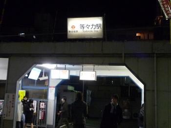 2008.11.30ベクトル004.JPG