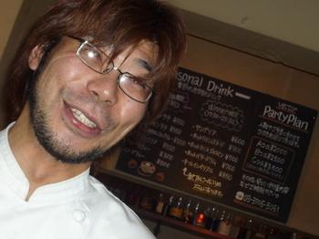 2008.11.30ベクトル020.JPG
